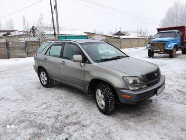 Транспорт - Чат Кёль: Lexus RX 3 л. 2000