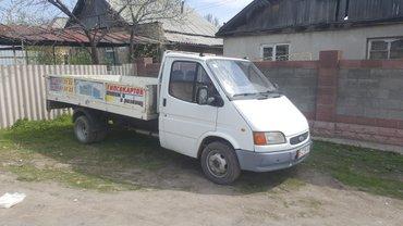 Услуги грузоперевозки по городу и за пределами до 3тон в Бишкек