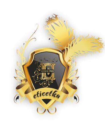 Самоклеющиеся этикетки   HAND MADE Логотип/эскиз (в