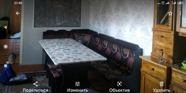 продам кухонный стол in Кыргызстан | СТОЛЫ: Продаю кухонный уголок, большой стол 170 см*80см, 5 табуреток, всё как