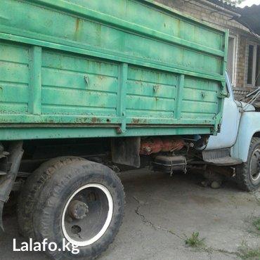 продаю  газ 53 самосвал нашитыми бортами в Бишкек