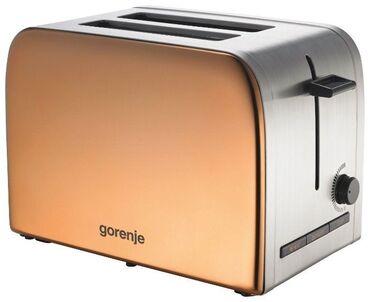 Тостер Gorenje T 1100 INF  --Тостер, на 2 тоста, мощность 860 Вт, меха