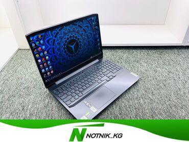 проигрыватель пластинок бишкек in Кыргызстан | ВИНИЛОВЫЕ ПЛАСТИНКИ: Ноутбук-игровой мощный-Lenovo-модель-ideapad Gaming 3-процессор-core