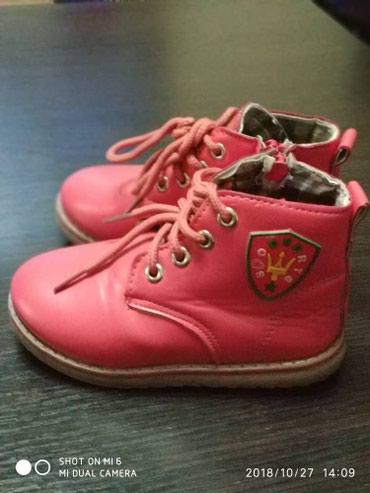 Детская обувь: 1) розовые ботинки в Бишкек