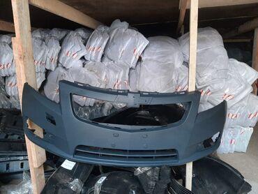 Chevrolet Curuz on bufer topdan va perakeda satış. Chevrolet ucun her