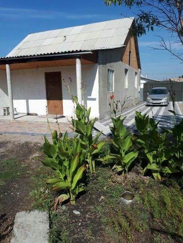 продаю дом с. ново покрова  дом новый строили для себя отопление на эл в Лебединовка