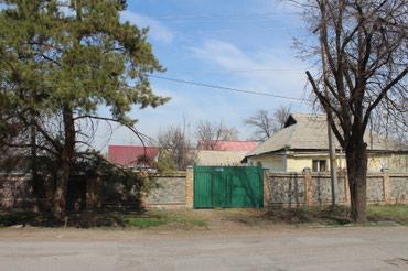 Продаётся дом в г. Кара-Балта. Почтовый в Кара-Балта