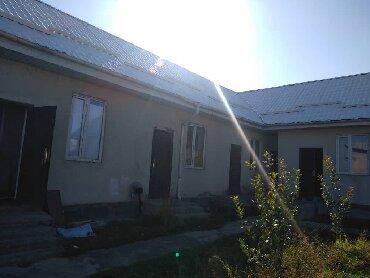Очень срочно!!! в Бишкек