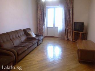 Квартира расположена в центре г. Бишкек. В квартире имеется вся бытова в Бишкек