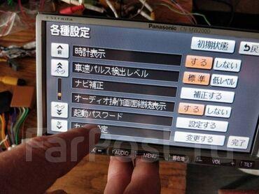 наушники marshall mode eq в Кыргызстан: 2DIN Panasonic Strada CN-MW200D .180х100.Моторизованный сенсорный