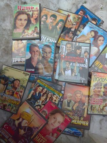 Диски разных фильмов просмотренно1раз аккуратно не поцарапанные по25с в Бишкек