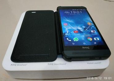 HTC One E8 16gb 4G Dualsim. в Бишкек
