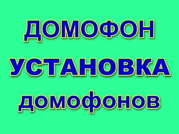 ad-image-47888029
