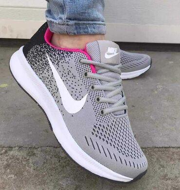 Nike patikeVas najomiljeniji modelMislim da laganije patike od ovih NE