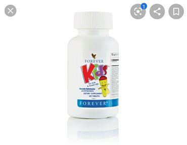 Детские витамины для поднятия имунитета и опитита