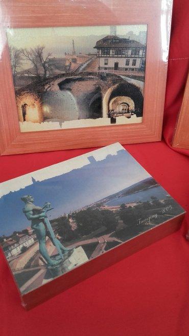 Slike beograda (novo) odlican poklon,suvenir...mogu se okaciti ili - Mladenovac