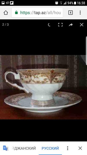 Тонкостеный чайный набор новый. в Bakı
