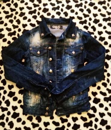 детская джинсовая куртка в Кыргызстан: Женские джинсы DolceGabbana XS