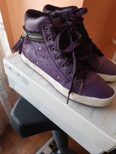 Geox cipele, ljubicaste, broj 36, duzina gazista 23cm, prirodna - Crvenka