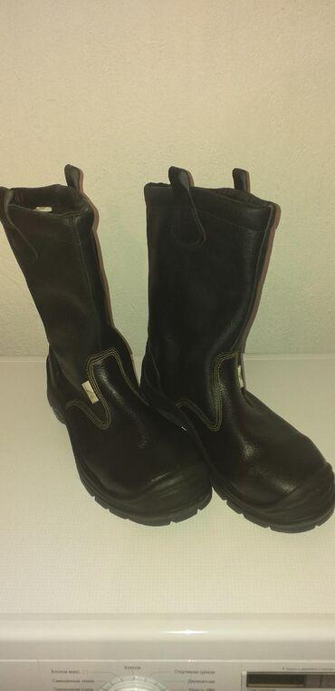 Мужская обувь - Джал: Зимние сапоги натуральная кожа!производство Albaniyaспециальная