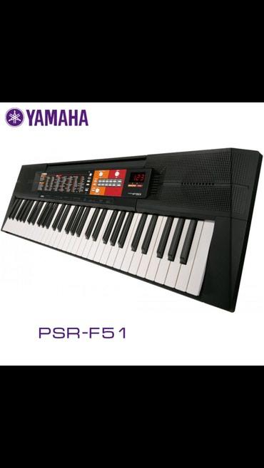 Синтезатор При разработке модели синтезатор yamaha psr-f51 основными