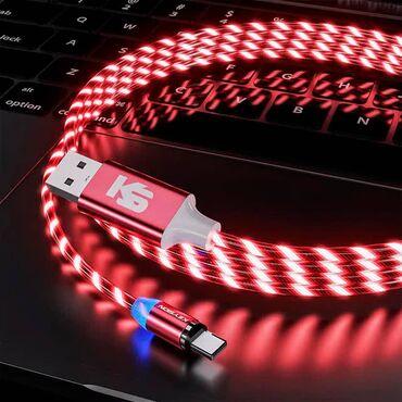 Стильные светодиодные, магнитные, кабеля от компании KEYSION.Абсолютно