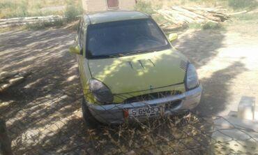 Daihatsu в Кыргызстан: Daihatsu Sirion 1 л. 1998   300 км