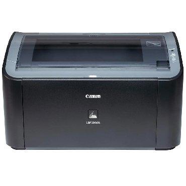 черно белый принтер в Кыргызстан: Canon LBP2900b лазерный черно-белый принтер. Отличная машина для