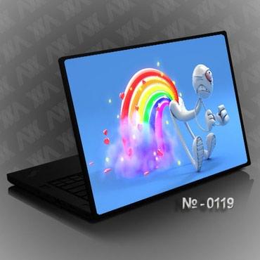 наклейка-для-ноутбука в Кыргызстан: НАКЛЕЙКА НА НОУТБУК №0119 Радужный пукИзготовление от 30