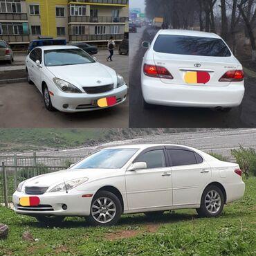 Toyota Windom 3 л. 2005