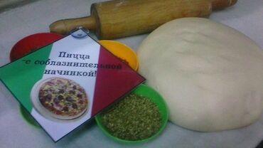 работа повар без опыта в Азербайджан: Повар Пекарь. С опытом