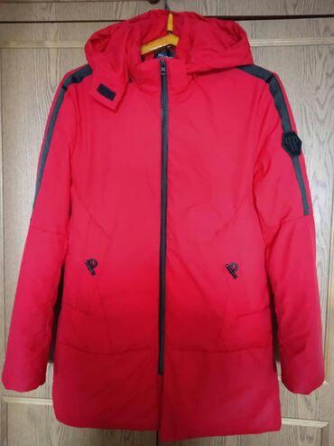 аварийное вскрытие замков бишкек в Кыргызстан: Продаю удлиненную куртку, размер примерно 42-46, состояние отличное