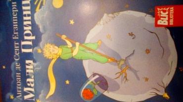 Decija knjiga mali princ - Belgrade