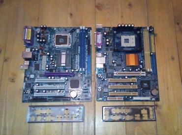Sumqayıt şəhərində DDR1 Ana platalar