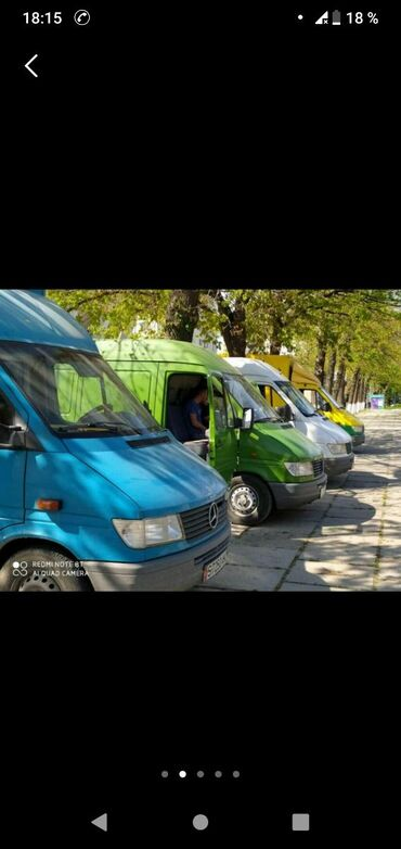 Доставка груза доставка пионино доставка мебели Спринтер Такси