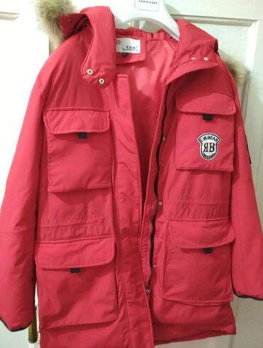 Куртка подростковая, юни.очень теплая и при этом легкая (натур. пух)