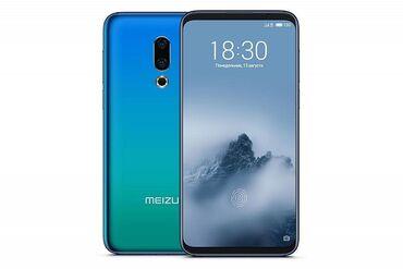 Meizu 16th 6/128GBДоброго времени суток, уважаемые искатели