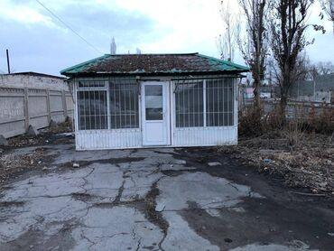 Торговая недвижимость - Кыргызстан: Срочно продаю торговый павильон без места, размер 3х5, утепленный