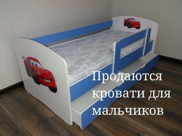Новые детские кровати для детей от 3х в Бишкек