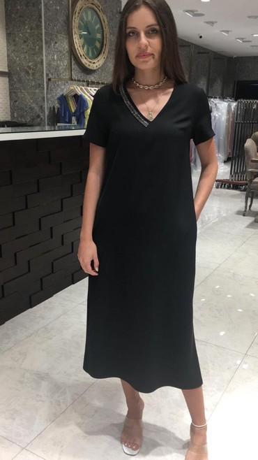 Платье.  Повседневное платье.  в Кант