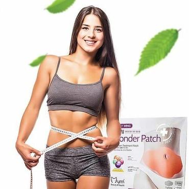 Пластырь для похудения в областиживота Mymi Wonder Patch +БЕСПЛАТНАЯ