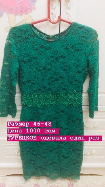 дополнительные фото в Кыргызстан: Платье Повседневное Постоянная XL