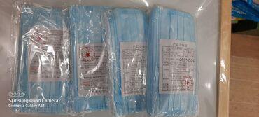 чепчики медицинские бишкек в Кыргызстан: Одноразовые 3-х слойные маски для взрослых оптом и в розницу. есть в