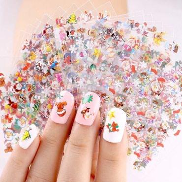 Personalni proizvodi | Zajecar: Samolepljive novogodisnje slicice za nokteCena za komad 30din. ( ono