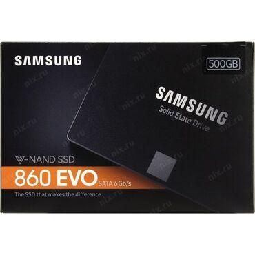 lancer - Azərbaycan: Ssd samsung 500 gb 860 EVO