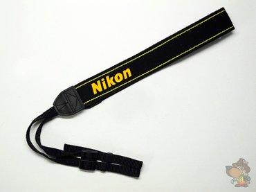 Bakı şəhərində Nikon Fotoaparatlari ucun kemer