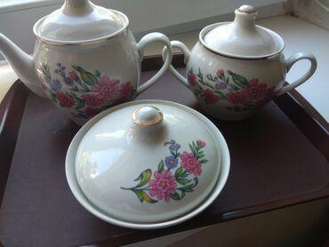 Чайный сервиз советских времен, заварной чайник, сахарница и маслёнка