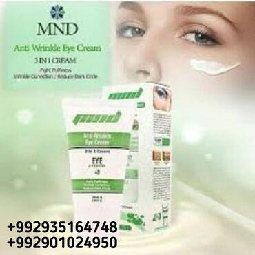MND Eye Cream - это специализированный и мощный продукт для удаления м