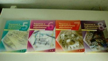 Za decu - Lajkovac: Na prodaju polovne knjige za 8 razred, cena jednog kompleta je 3500