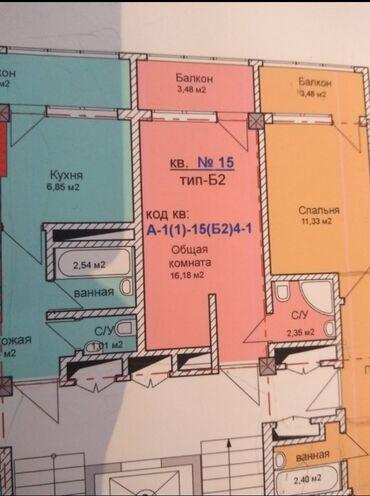 Продается квартира: Малосемейка, Кок-Жар, Студия, 22 кв. м